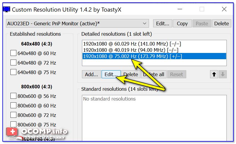 Edit — редактировать режим в 75 Гц