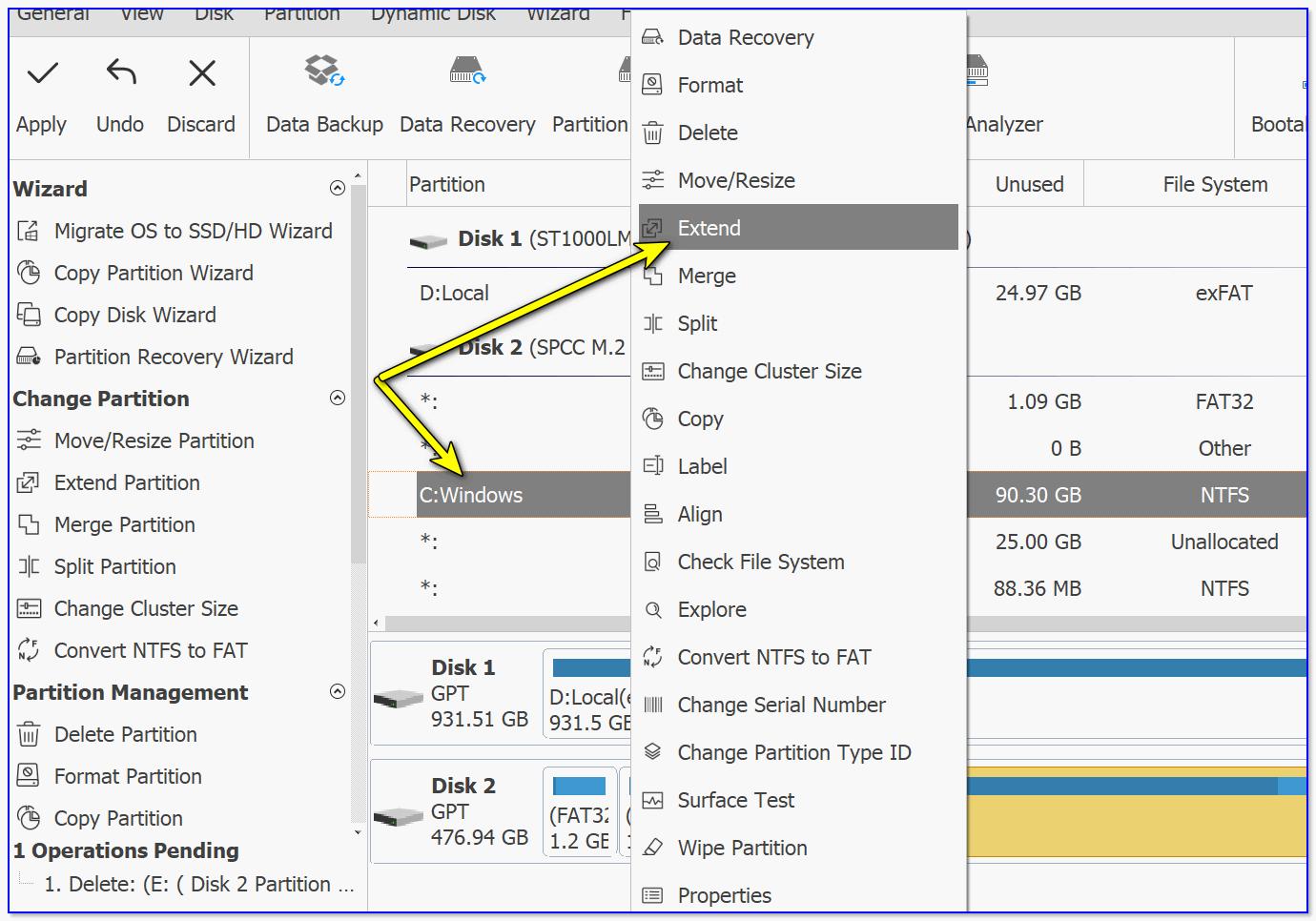 Extend — расширить диск с ОС
