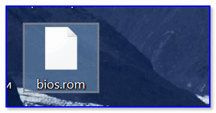 Файл со старым BIOS