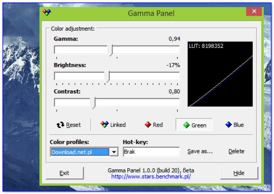 Gamma Panel — внешний вид утилиты
