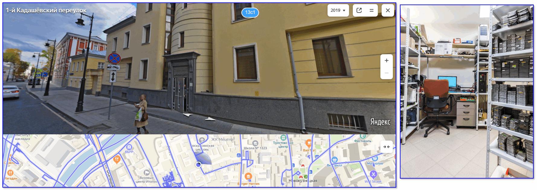 Где находится АЙКЕН - информация с Яндекс-карт