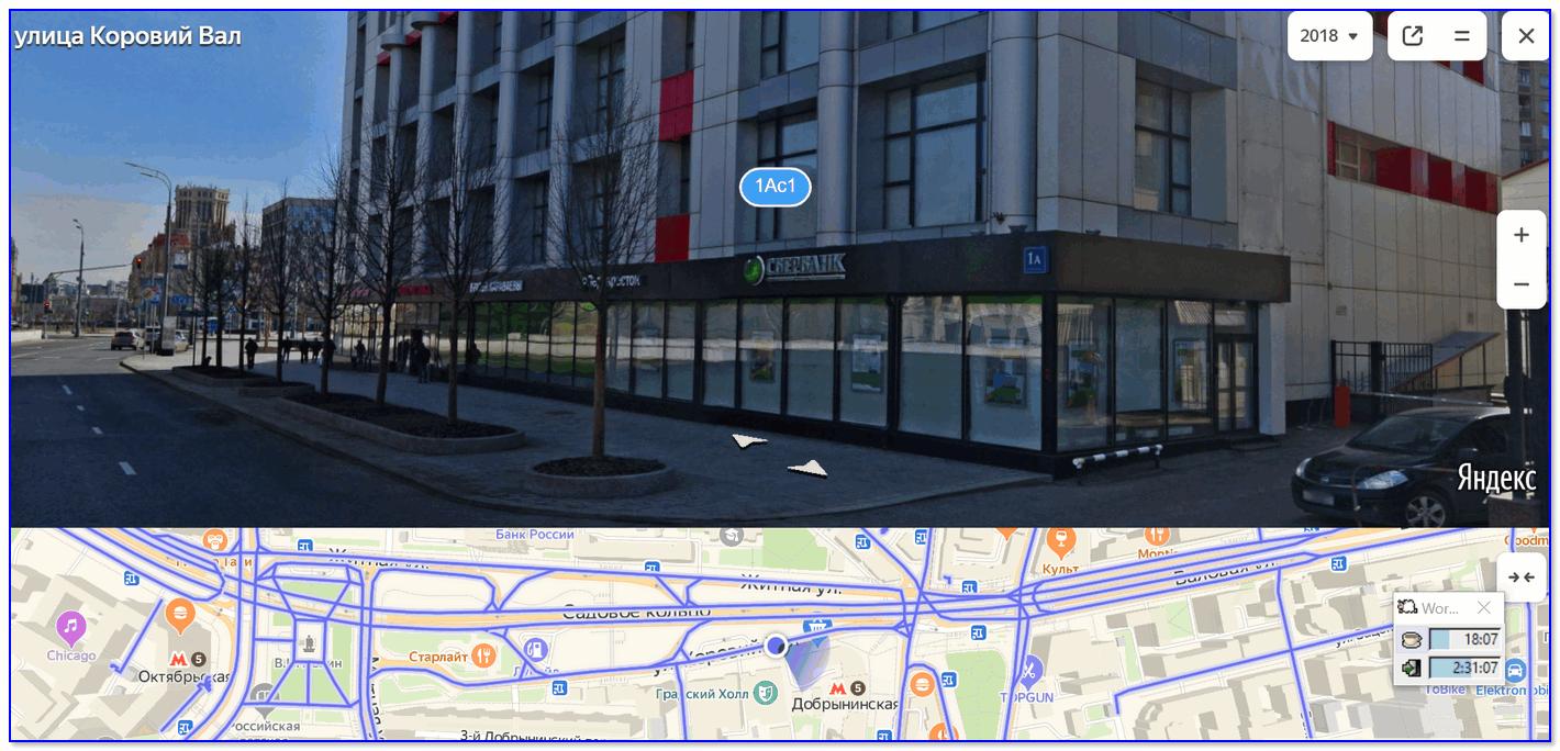 Где находится офис R.LAB (Яндекс карты)