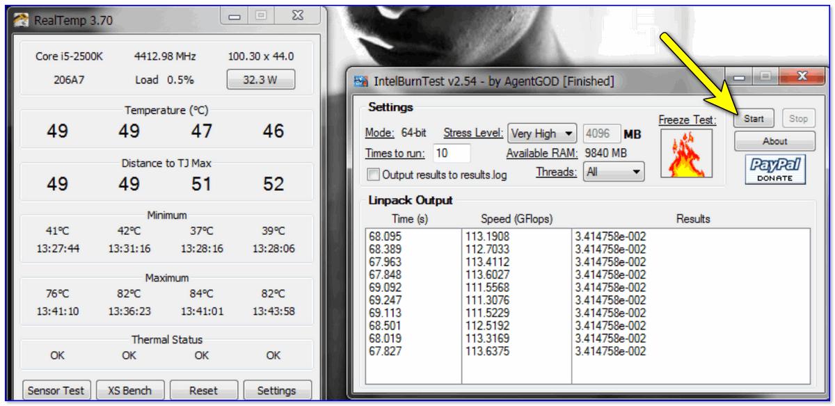 IntelBurnTest — окно программы