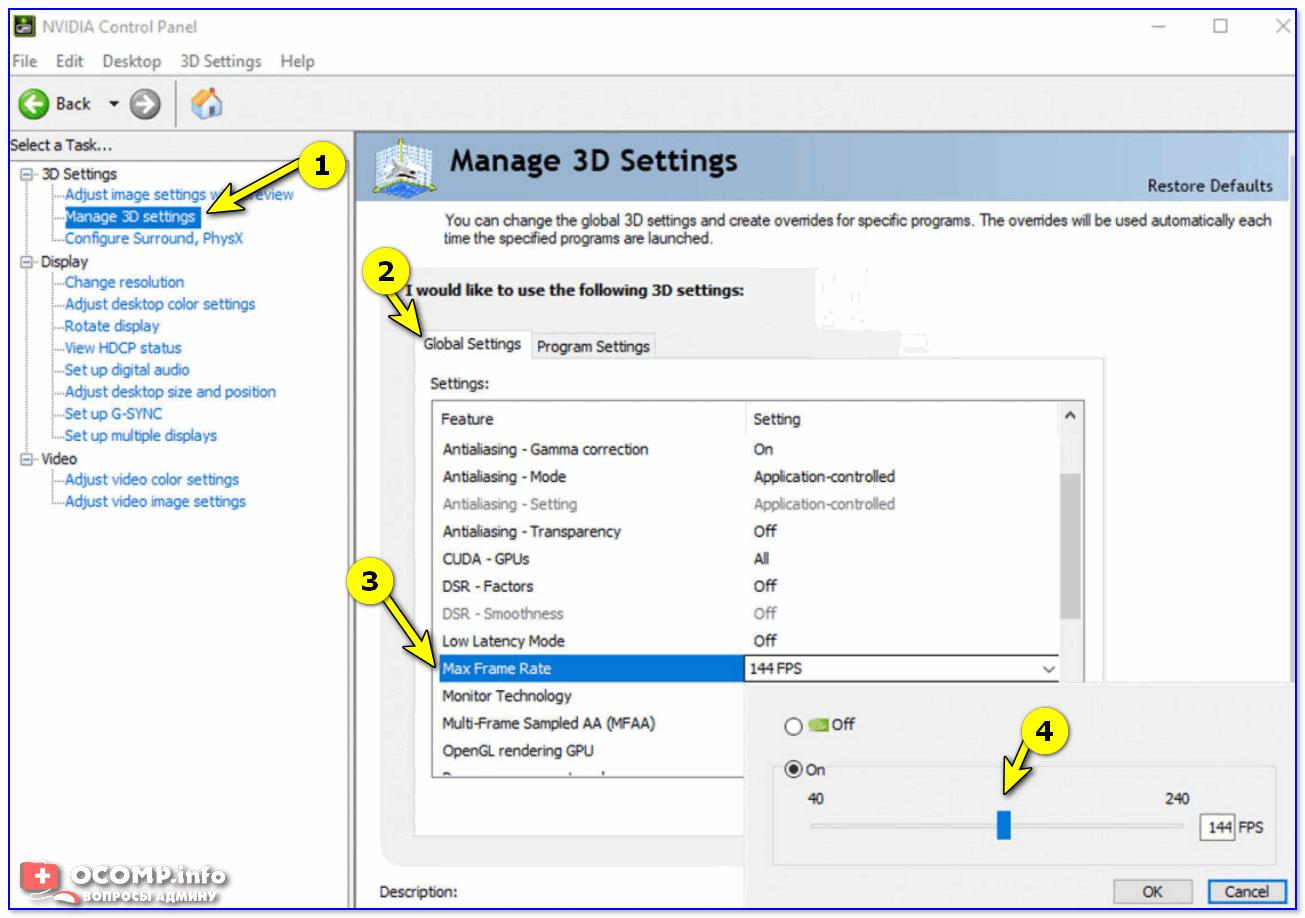 Manage 3D settings (английская версия драйвера)