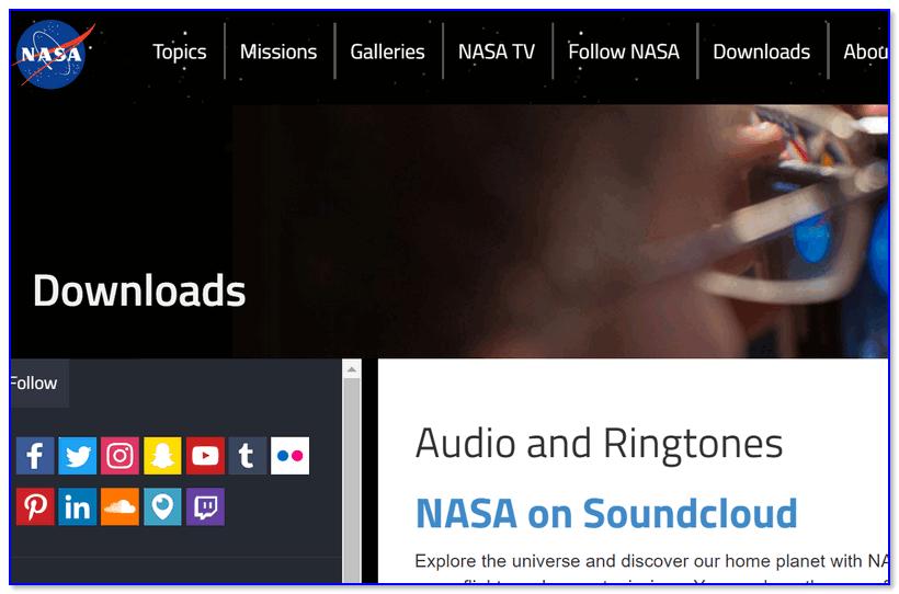 NASA — скрин странички сайта