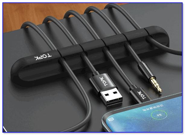 Органайзер-держатель для кабелей TOPK