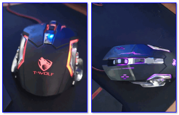 Pro Gamer — игровая мышка