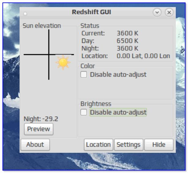 RedShiftGUI — скрин окна программы