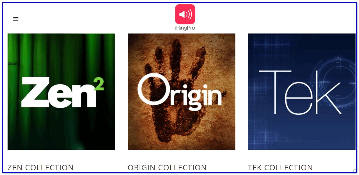 Скрин с сайта iRingPro
