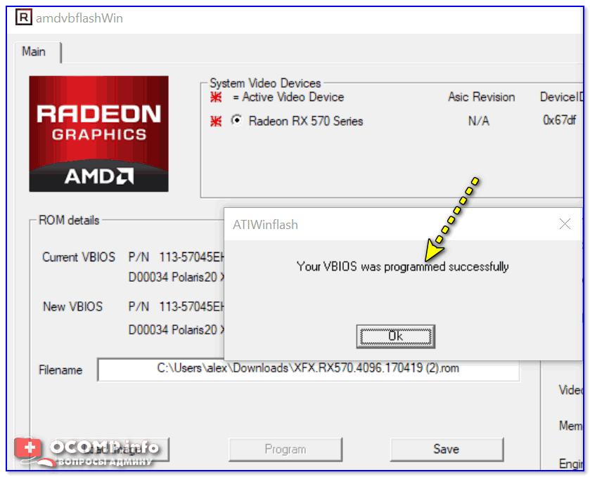 Ваша версия BIOS обновлена