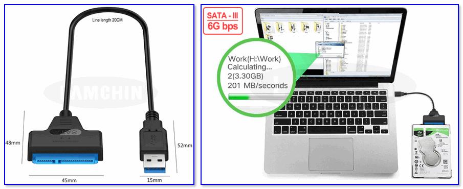 Внешний вид переходника SATA - USB