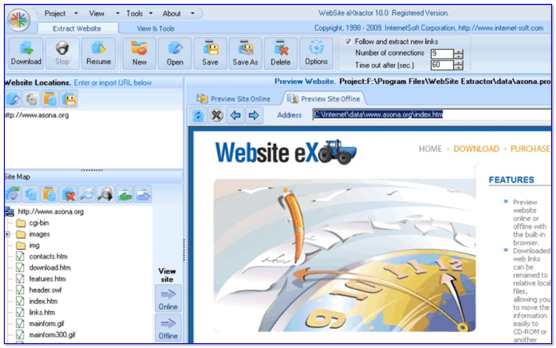 Website Extractor — главное окно