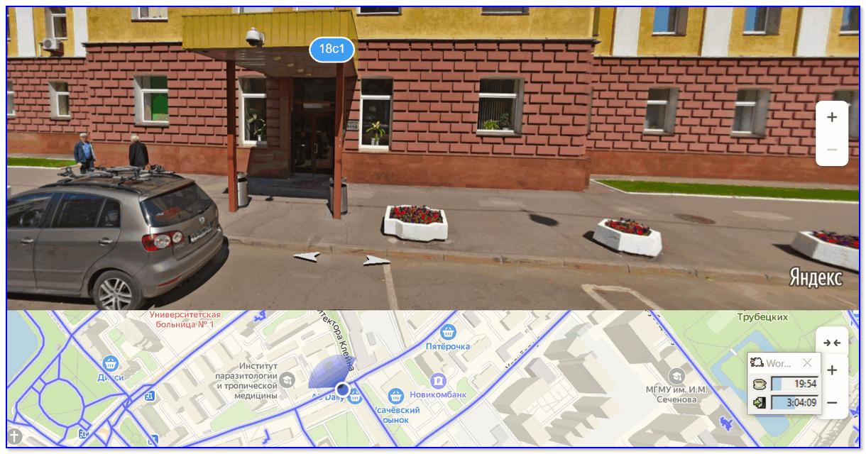 Московский офис на Яндекс-картах