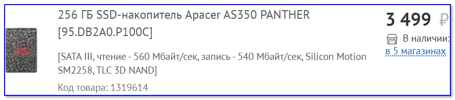 256 ГБ SSD-накопитель Apacer AS350 PANTHER [95.DB2A0.P100C]