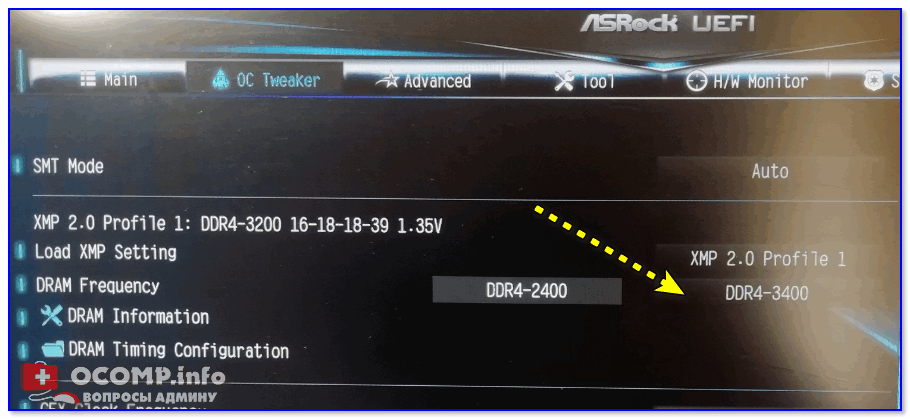 Частота ОЗУ (DRAM Frequency) / ASRock