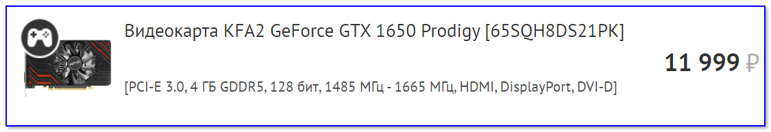 GeForce GTX 1650 Prodigy