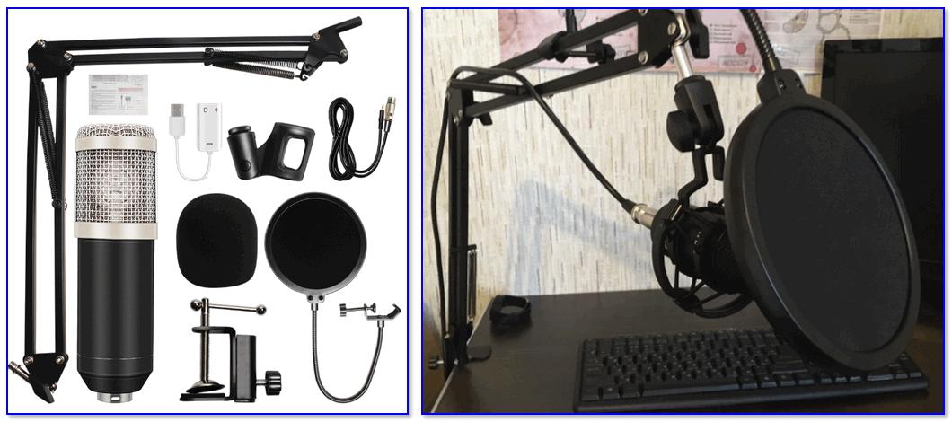 Микрофон BM 800: фото