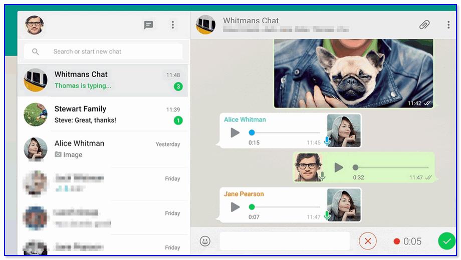 Окно приложения WhatsApp для ПК