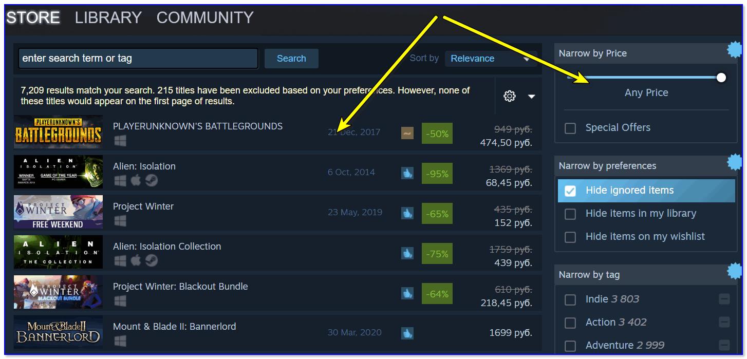 Steam - коллекция игр