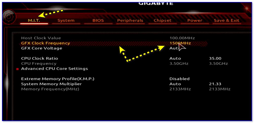 UEFI на платах Gigabyte