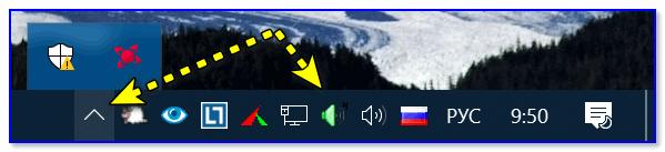 В трее значка uTorrent нет!