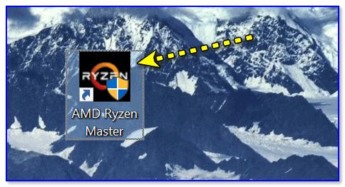 Запуск Ryzen Master