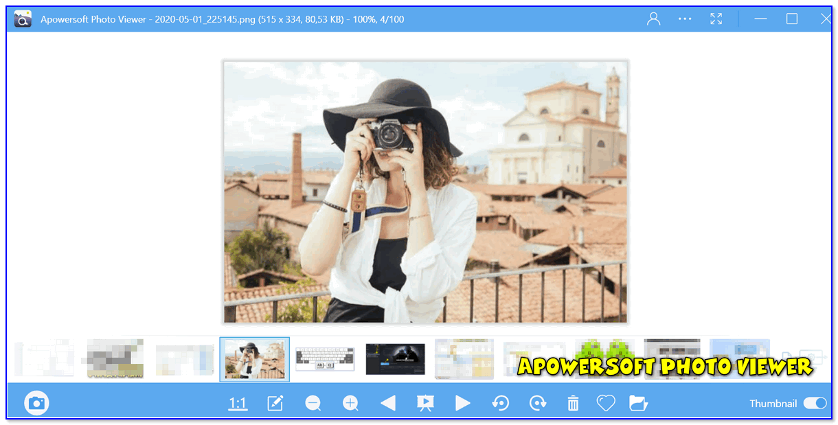 Apowersoft Photo Viewer — главное окно программы
