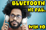bluetooth-ne-rab