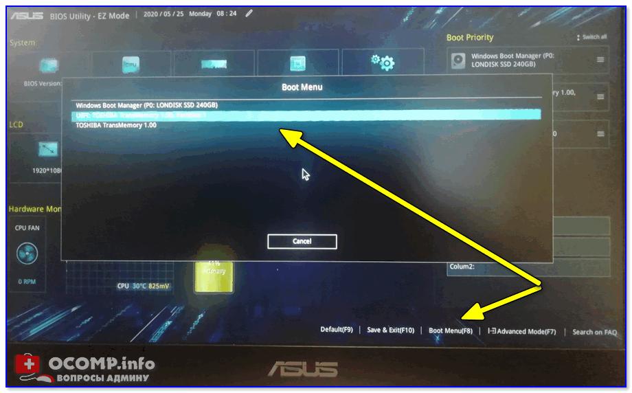 Boot Menu на Asus — выбор загрузочной флешки