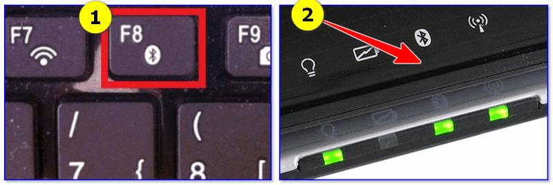 Кнопки и индикаторы на корпусе ноутбука