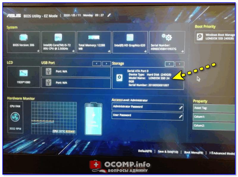 UEFI (BIOS) ноутбука ASUS — установлен SSD