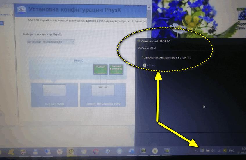 использование nVidia