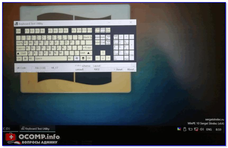 Keyboard test utility запущена с LiveCD