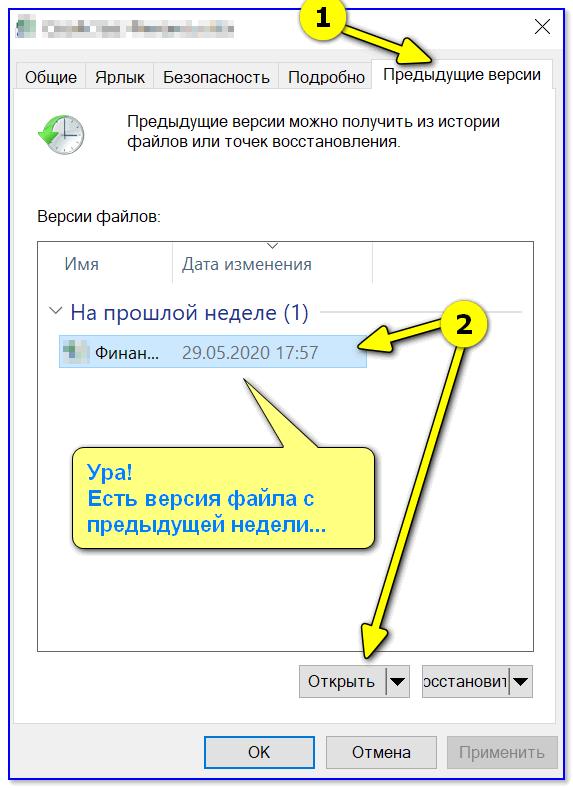 Предыдущие версии (документы от Microsoft)
