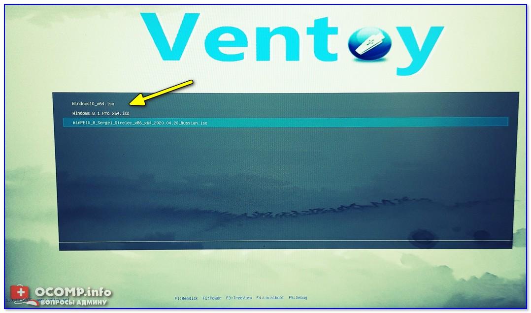 Ventoy — загрузка работает (обратите внимание на название!)