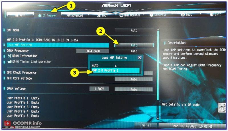 ASRock UEFI — загружаем XMP профиль
