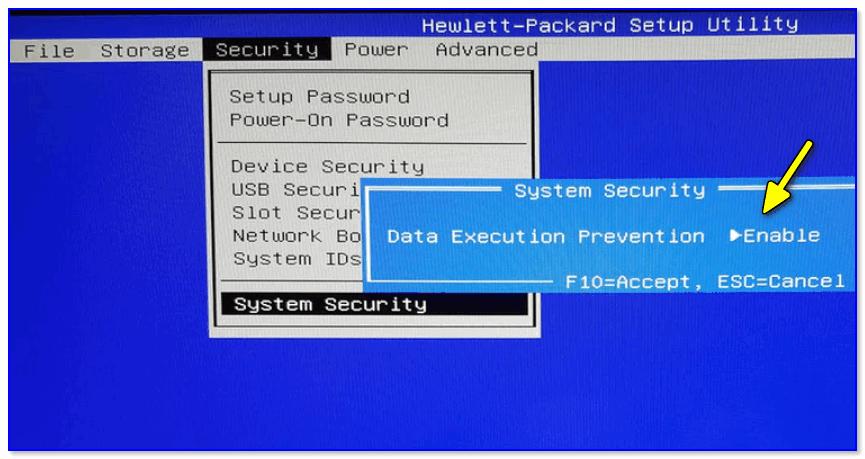 Data Execution Prevention — настройки BIOS вкладка безопасность (Security)