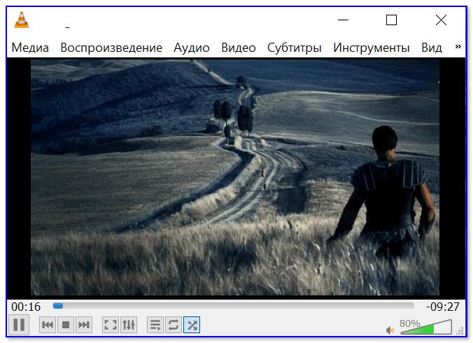 Делаем скриншот из видеоролика // плеер VLC