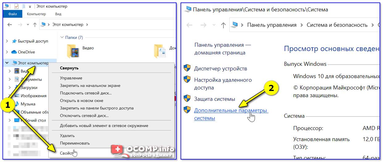 Доп. параметры системы