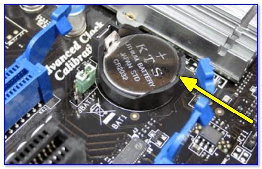 Как выглядит батарейка на мат. плате