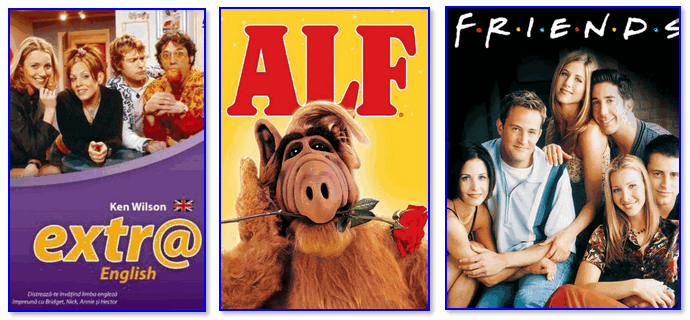 Обложки популярных сериалов