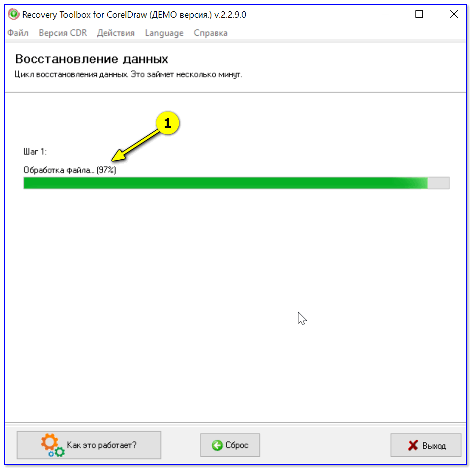 Обработка файла