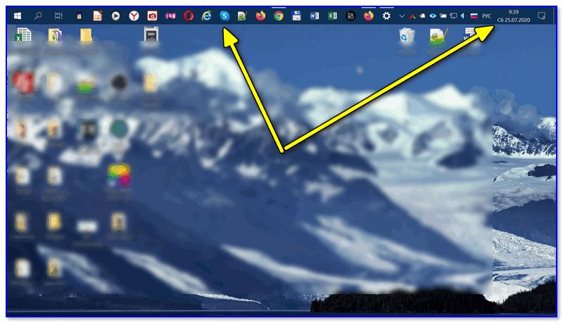 Панель задач сверху Windows 10