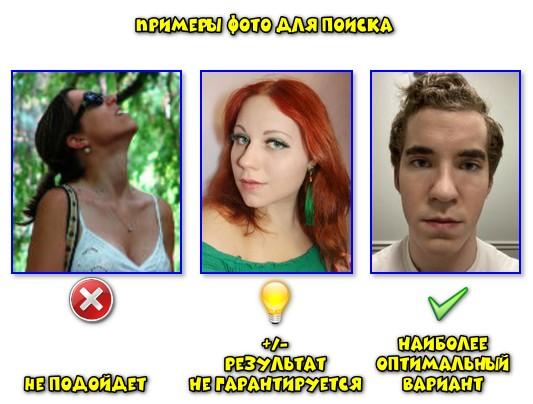 Примеры фото для поиска
