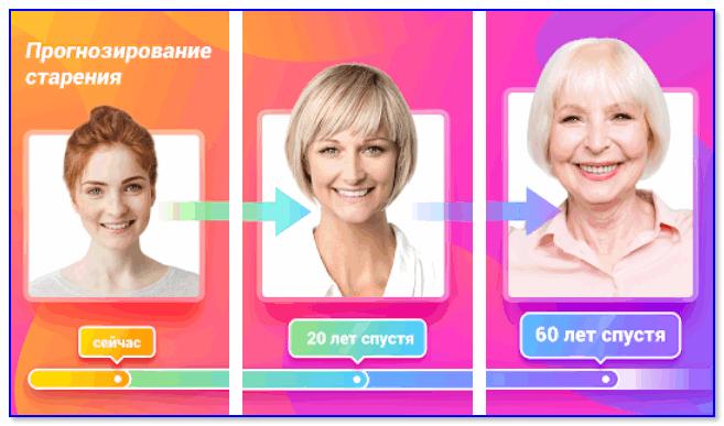 Скриншот с результатами работы приложения