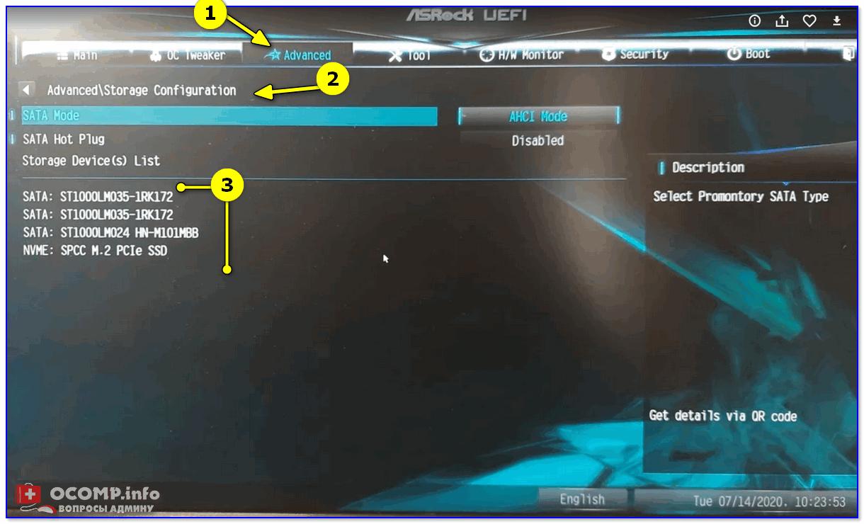 Storage Configuration — ASRock UEFI