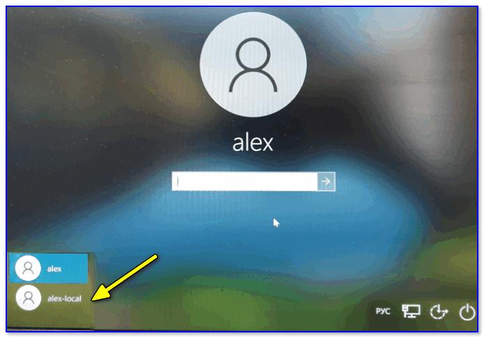 Загрузка ОС Windows - выбор профиля