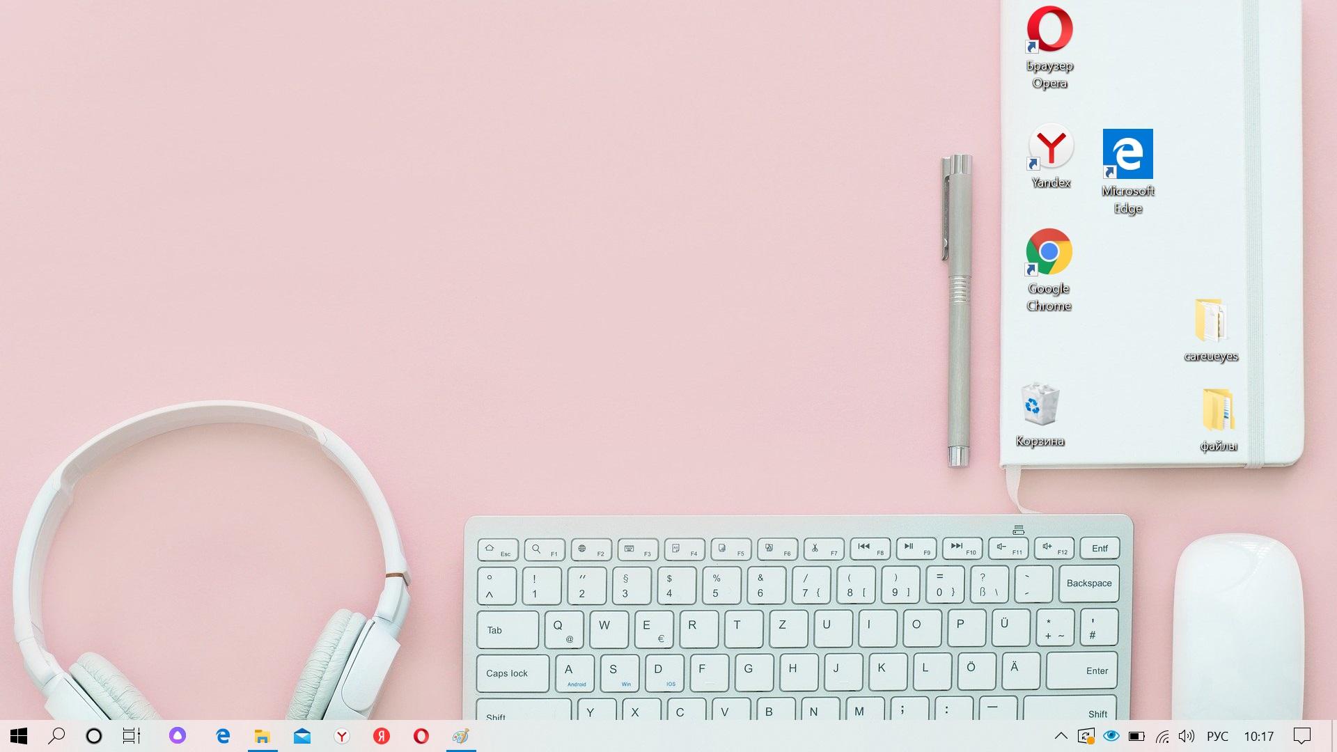 Теперь полный порядок. Мышь, клавиатура, и браузеры...