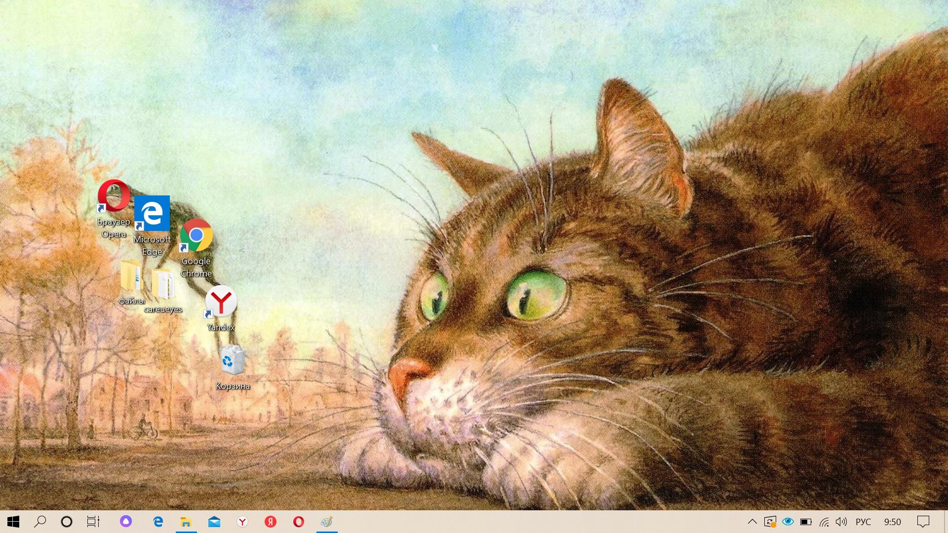 Котенок охотится за браузером