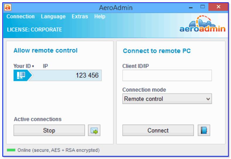 AeroAdmin - классический интерфейс